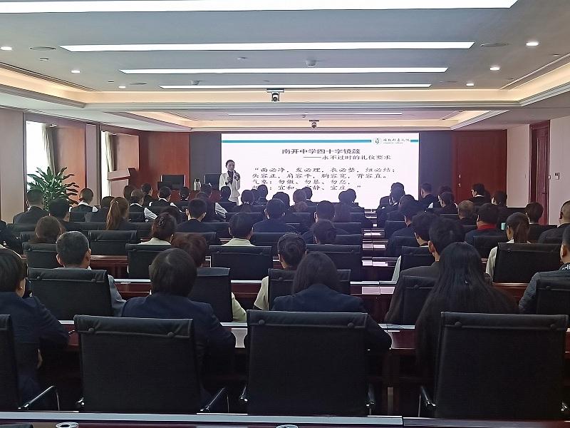4月12日高速集团商务礼仪培训